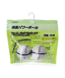 IGNIO/イグニオ IGNIO 消臭ボール 野球 シューズケア 4832 ミフト mift/502121375