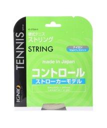 IGNIO/イグニオ IGNIO 硬式テニスストリング  IG-2TE0015マルチ/502123989