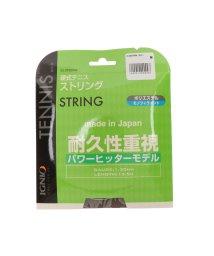 IGNIO/イグニオ IGNIO 硬式テニス ストリング 2021020009/502124957
