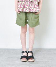 RADCHAP/【爽パン】カラーショートパンツ/502248497