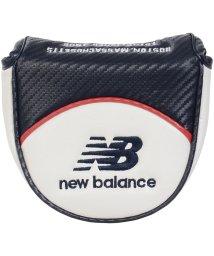 New Balance/ニューバランス/U 定番 サイドパネル立体ロゴ パターカバー(マレット) SP/502253125