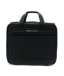 ace.GENE/エースジーン ace.GENE FLEX ROOF スーツケース 55597/502253937