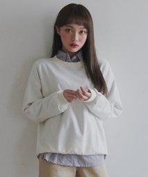 sonyunara/SONYUNARA(ソニョナラ)パレットトレーナー/502040033