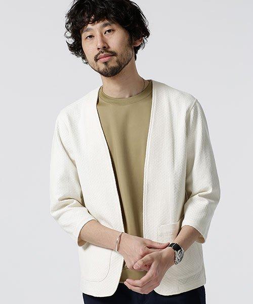 nano・universe(ナノ・ユニバース)/リンクスジャガード着流しジャケット/6689116020