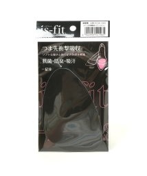 is-fit/イズフィット is-fit つま先衝撃吸収 2mm(ブラック)/502132341