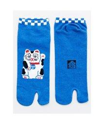 KAYA/【カヤ】お守り足袋くつ下25?28cm 招き猫 ブルー/502148098