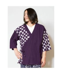 KAYA/【カヤ】歌舞くメンズ羽織り 作務衣風カーディガン パープル/502148194