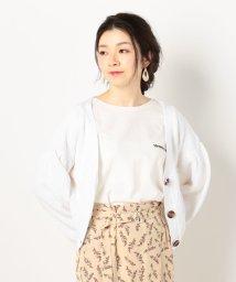 archives/鹿の子編み袖ボリュームカーディガン/502265606