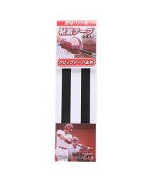 SPORTS DEPO/スポーツデポ SPORTS DEPO テープ止め  PB-8BE0014/502212531