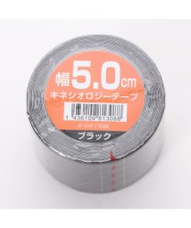SPORTS DEPO/アルペンセレクト Alpen select  伸縮テーピング 50mm×1巻 JP キネシオテープ50BK/502213002