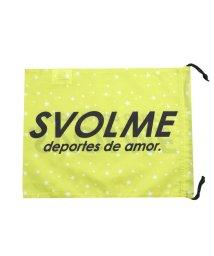 SVOLME/スボルメ SVOLME サッカー/フットサル バッグ 星柄シューズ袋 183-89229 (グリーン)/502215238
