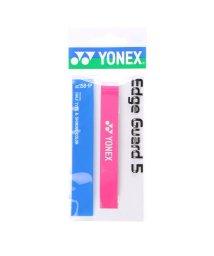 YONEX/ヨネックス YONEX ヘッドプロテクター エッジガード5(ラケット1本分) AC158-1P (マゼンダ)/502242642