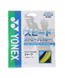 YONEX/ヨネックス YONEX 軟式ストリング サイバーナチュラル シャープ イエロー CSG550SP (イエロー)/502242677