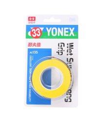 YONEX/ヨネックス YONEX グリップテープ ウェットスーパーストロンググリップ(3本入) AC135 (イエロー)/502242684