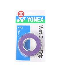 YONEX/ヨネックス YONEX テニス グリップテープ ウェットスーパーグリップ AC102/502242690