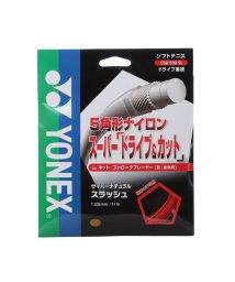 YONEX/ヨネックス YONEX 軟式ストリング  YY CNスラッシュ125RD  (レッド)/502242715