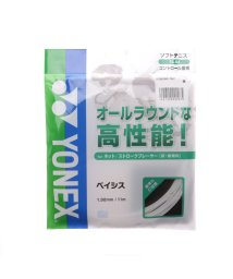 YONEX/ヨネックス YONEX 軟式テニス ストリング ベイシス SG-BA/502242793