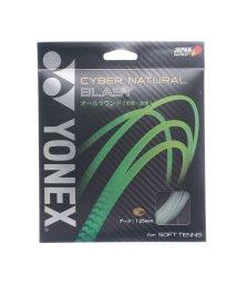YONEX/ヨネックス YONEX ユニセックス 軟式テニス ストリング サイバーナチュラル ブラスト CSG650BL/502242907