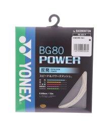 YONEX/ヨネックス YONEX バドミントン ストリング BG80パワー BG80P BG80P/502242981