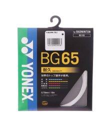 YONEX/ヨネックス YONEX バドミントン ストリング ミクロン65 BG65 BG65/502242987