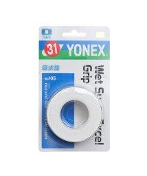 YONEX/ヨネックス YONEX テニス グリップテープ ウェットスーパーエクセルグリップ AC105/502243014
