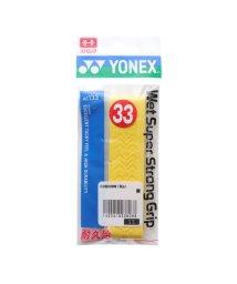 YONEX/ヨネックス YONEX テニス グリップテープ ウェットスーパーストロンググリップ AC133/502243032