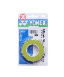 YONEX/ヨネックス YONEX テニス グリップテープ ウェットスーパーグリップ AC102/502243062