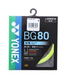 YONEX/ヨネックス YONEX バドミントン ストリング バドミントンストリング BG80/502243146