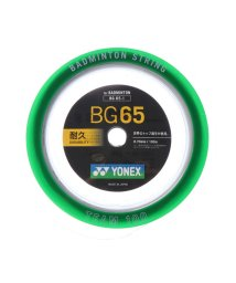 YONEX/ヨネックス YONEX バドミントン ストリング ミクロン65 ロール ガット BG65-1 BG65-1/502243161