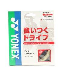 YONEX/ヨネックス Yonex 軟式テニスストリング ヨネックス ナノジー125ツアー NSG125T/502243415