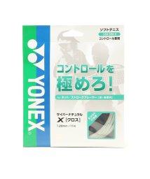 YONEX/ヨネックス Yonex 軟式テニスストリング サイバーナチュラルクロス CSG650X/502243420