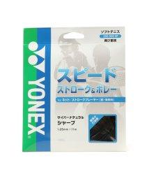 YONEX/ヨネックス Yonex 軟式テニスストリング サイバーナチュラルシャープ CSG550SP/502243422