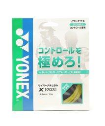 YONEX/ヨネックス Yonex 軟式テニスストリング サイバーナチュラルクロス CSG650X/502243428