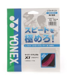 YONEX/ヨネックス YONEX 軟式ストリング サイバーナチュラル クロスアイ ブライトピンク CSG650XI/502242340
