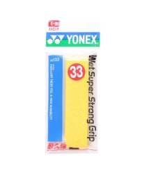 YONEX/ヨネックス YONEX グリップテープ ウェットスーパーストロンググリップ(1本入) AC133 (イエロー)/502242609