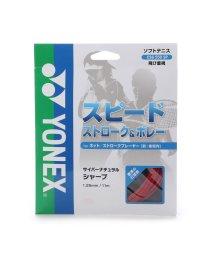 YONEX/ヨネックス YONEX 軟式ストリング サイバーナチュラル シャープ CSG550SP (レッド)/502242651