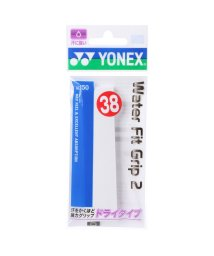 YONEX/ヨネックス YONEX グリップテープ ウォーターフィットグリップ(1本入) AC150 (ホワイト)/502242694
