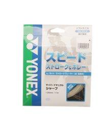 YONEX/ヨネックス YONEX 軟式テニス ストリング サイバーナチュラル シャープ CSG550SP/502242791