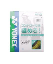 YONEX/ヨネックス YONEX 軟式テニス ストリング サイバーナチュラルクロス ライトイエロー CSG650X/502242792