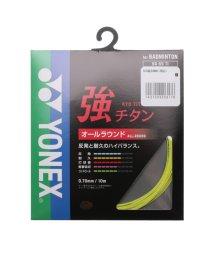 YONEX/ヨネックス YONEX バドミントン ストリング バドミントンストリング 強チタン BG65TI  BG65TI/502242808