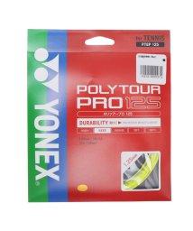 YONEX/ヨネックス YONEX ユニセックス 硬式テニス ストリング ポリツアープロ125 PTGP125/502242861