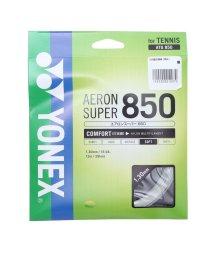 YONEX/ヨネックス YONEX ユニセックス 硬式テニス ストリング エアロンスーパー850 ATG850/502242863