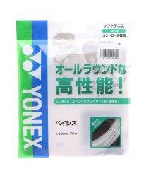 YONEX/ヨネックス YONEX 軟式テニス ストリング ベイシス SG-BA/502242926