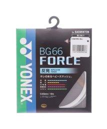 YONEX/ヨネックス YONEX バドミントン ストリング BG66フォース BG66F BG66F/502242951