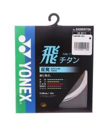 YONEX/ヨネックス YONEX バドミントン ストリング 飛チタン BG68TI BG68TI/502242953