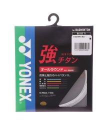 YONEX/ヨネックス YONEX バドミントン ストリング 強チタン BG65TI BG65TI/502242968