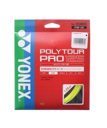 YONEX/ヨネックス YONEX 硬式テニス ストリング ポリツアープロ125 PTGP125/502243016