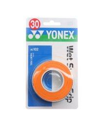 YONEX/ヨネックス YONEX テニス グリップテープ ウェットスーパーグリップ AC102/502243050