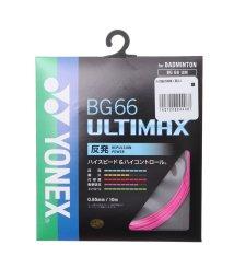 YONEX/ヨネックス YONEX バドミントン ストリング バドミントンストリング BG66アルティマックス BG66UM BG66UM/502243109