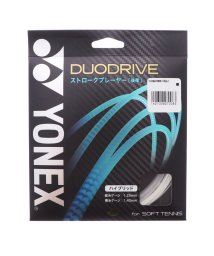 YONEX/ヨネックス YONEX 軟式テニス ストリング デュオドライブ SGDD/502243114